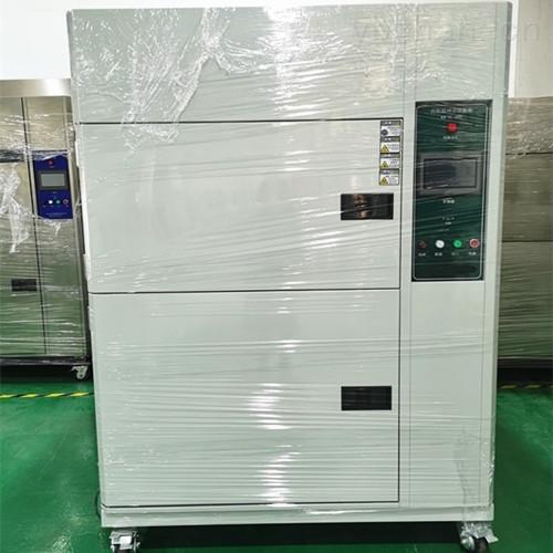 小型冷热冲击试验箱80L现货