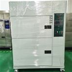GT-TC-150Z冷热冲击试验箱