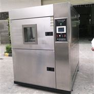 三箱式冷熱溫度沖擊試驗箱推薦廠家