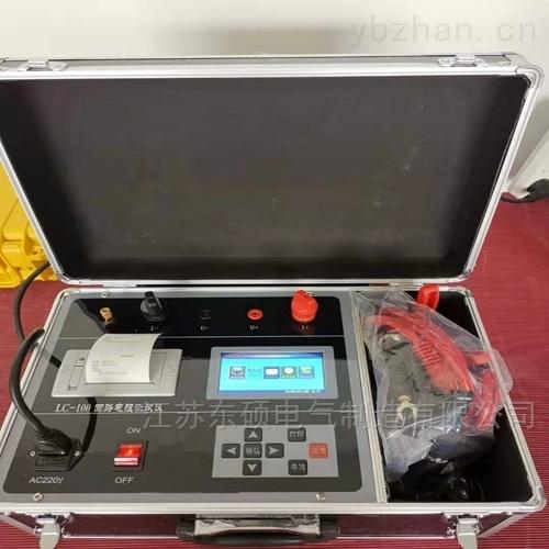 承试三级-智能回路电阻测试仪