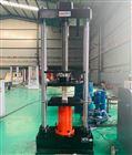 500KN電液伺服壓力試驗機