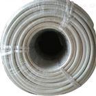 玻璃絲編織耐高溫電纜AHFBRP-1*150mm2
