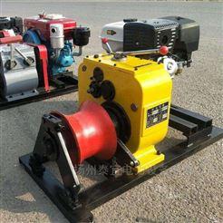 自动液压电动绞磨机