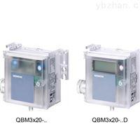 QBM3020-25D西门子风管空气压差传感器