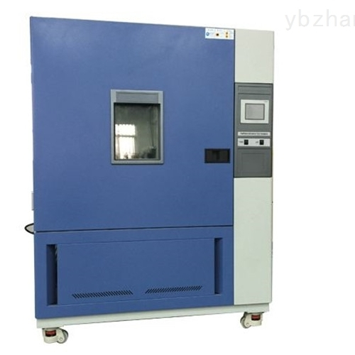 數控甲醛VOC環境檢測試驗箱現貨暢銷