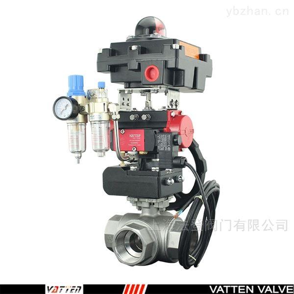T/L型不锈钢气动三通球阀山东分流阀/合流阀