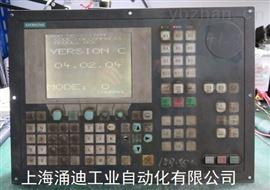 380500故障维修西门子840D操作面板全部按键失灵维修