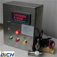 廣東配料自動控制器 流量定量控制設備