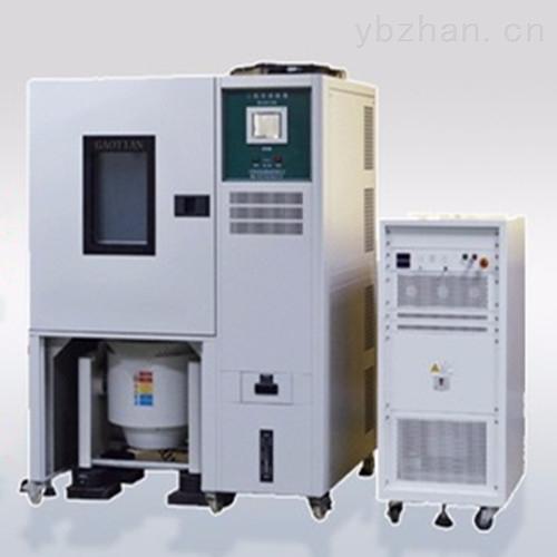 加速度温湿度振动试验箱