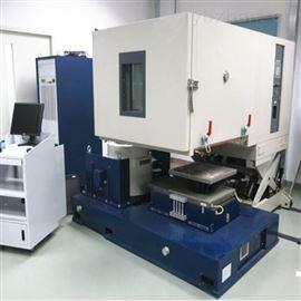 GT-TH-SZ-408D温湿度振动试验箱优势