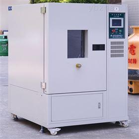 湖北砂尘试验箱型号防尘实验机价格