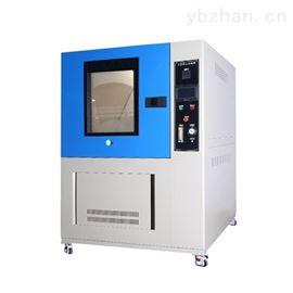 GT-SC-800供应砂尘试验箱