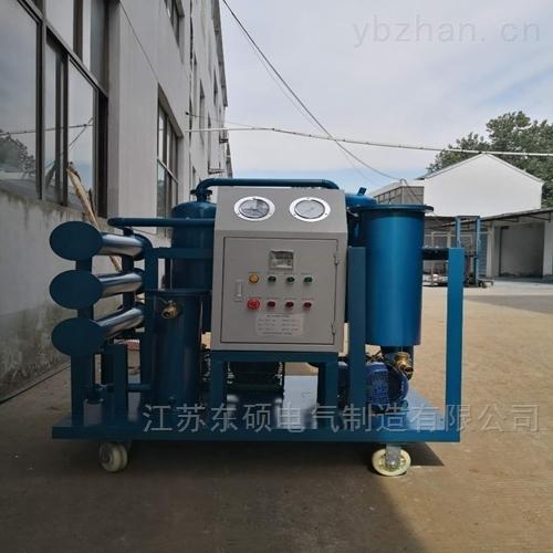厂家供应30L变压器油真空滤油机