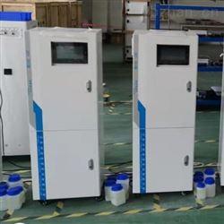 YST600HF-15挥发酚水质在线分析仪