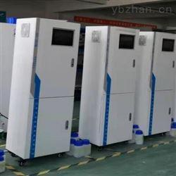 YST600HG-13总汞在线分析仪量程