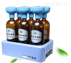 LH-BOD601S(L)无汞差压法BOD测定仪