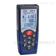 承装修饰工具设备便携式手持户外激光测距仪