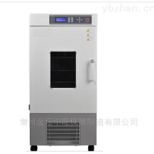 超大型低溫培養箱廠房