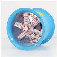 FBT35-11防爆防腐轴流风机 防爆风机 WF2 防爆排风扇