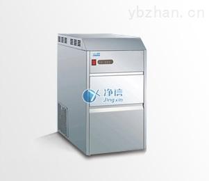 XB系列 上海净信雪花制冰机