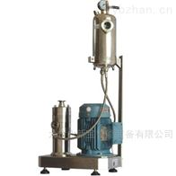 KES000硬脂酸钙乳化机