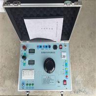 五级承试资质/伏安特性测试仪专业制造