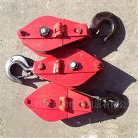 承装修饰工具设备-便捷式起重滑车
