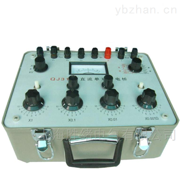 QJ36B-2型数字直流双臂电桥