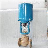 精小型高温电动单座调节阀厂家