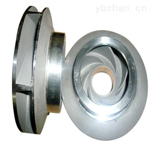 3Crl8Mn12Si2N真空泵叶轮精密铸造件