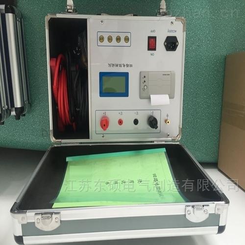四级承试设备出租/高精度回路电阻测试仪