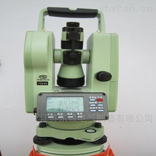 承装修饰工具设备-单双激光经纬仪脚架