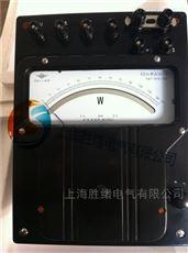 T19-mA交直流标准电表