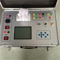 江苏办理电力承试五级资质的标准和流程
