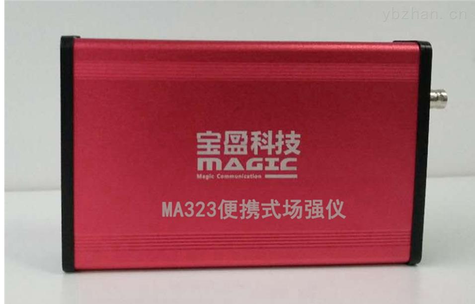 MA323-场强仪