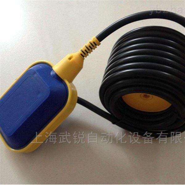电缆浮球液位开关类型