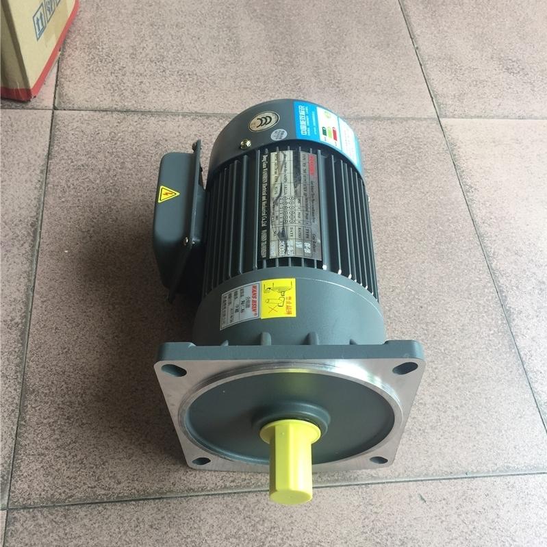 WANSHSIN品牌-GH32-1500-25SB臥式齒輪減速電機