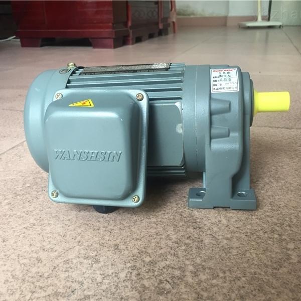 WANSHSIN 0.1KW減速馬達-GH22萬鑫臥式減速機
