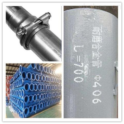 ZG30Cr18Mn12Si2N弯管耐磨耐高温合金