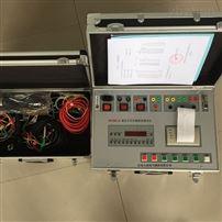 五级承试设备技术咨询--断路器特性测试仪