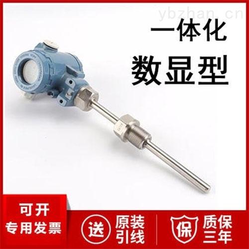 WZPB-230-一體化數顯溫度變送器廠家價格 溫度傳感器