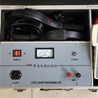 如何辦五級承試資質?--帶電電纜識別儀