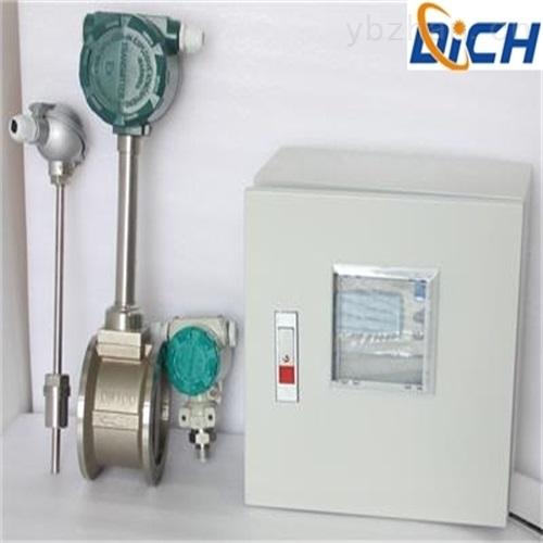 DCGB-上海LUGB系列分體式飽和蒸汽渦街流量計
