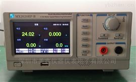 MX2020RP-B直流电机转速测量仪厂家直销