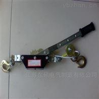 承装修试工具设备-紧线器生产厂家