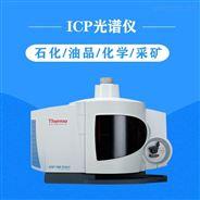 浙江供應ICP光譜儀