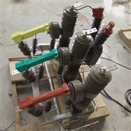 ZW32-12DG/630A隔离高压真空断路器