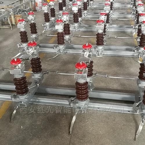 四川地区35KV高原型高压隔离开关