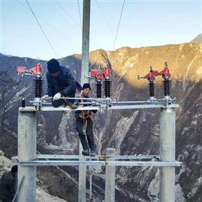 重庆变电站电动35KV高压隔离刀闸带接地