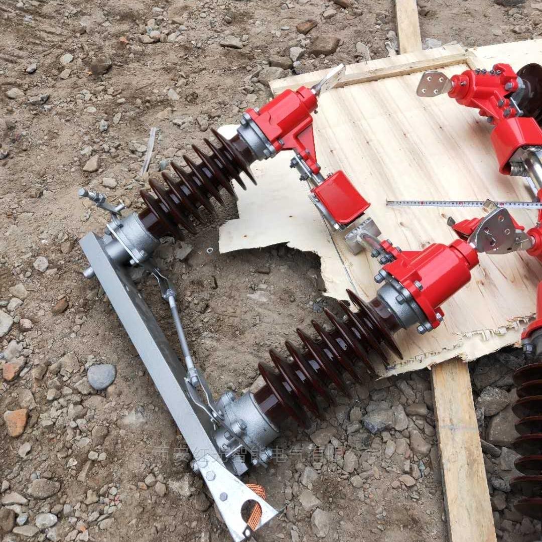 成都定制厂家35KV线路型高压隔离开关